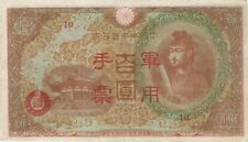 1945 100 YEN CHINA JAPANESE MILITARY CURRENCY HONG KONG BANKNOTE NOTE BILL WWII
