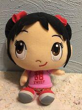 Ni Hao Kai Lan Valentines Day Pink Purple SWEET Plush Doll 2009 Fisher Price HTF