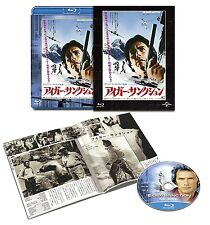 THE EIGER SANCTION Clint Eastwood-  Japanese original Blu-ray