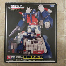 Open Box but SEALED Genuine Ultra Magnus Masterpiece Transformers Figure MP22 G1