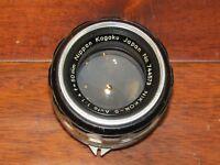 Nikon Nippon Kogaku Nikkor-S Auto 50mm 1:1.4 (F/1.4) Non Ai MF Fixed Prime Lens