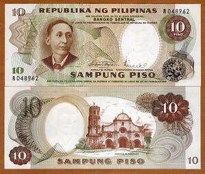 Philippines, 10 Piso, ND (1969), P-144 (144b), UNC