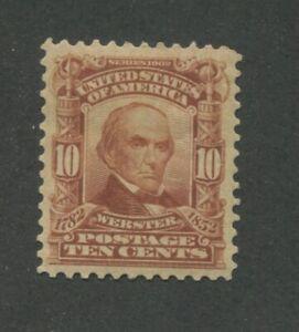 1903 United States Postage Stamp #307 Mint Hinged VF OG Daniel Webster