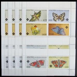 Abhazia -Butterflies,4x2 M/SH.1998- MNH,AR 01a