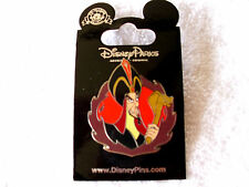 Disney * JAFAR - VILLAIN SERIES - ALADDIN * New on Card Trading Pin