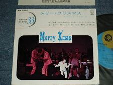 "OSMOND BROTHERS OSMONDS Japan 1970 NM 7""33 EP MERRY CHRISTMAS"