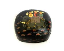 Vintage India Mughal Hand Painted Paper-Mache Oriental Jewelry Box