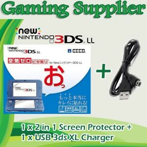2in1 Set Top & Bottom Screen Protector For New Nintendo 3DS XL/LL + USB Charger
