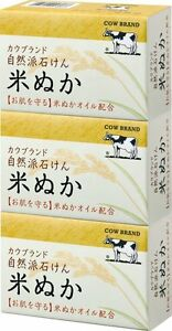 Japanese COW BRAND Natural Rice Bran Soap 100g (3-pack) Made in JAPAN