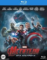 Avengers: Age of Ultron (Blu-ray, 2015) Eng,Russian,Polish,Czech,Kazakh *NEW*