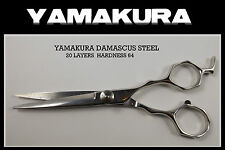 Yamakura Damasucs Steel 20 Layers  Hairdresser Scissor new 5.5 inch