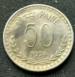 1974 b India 50 Paise Coin XF      World Coin Copper Nickel       #K896