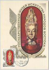 63669 - RUSSIA USSR - POSTAL HISTORY  MAXIMUM CARD 1969: MYTHOLOGY Kannon, Korea
