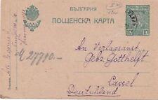 Postcard Bulgaria + Stamp Postmarked 1923