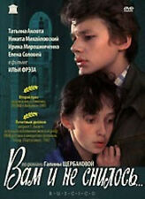 VAM I NE SNILOS / YOU WOULDN'T EVEN DREAM IT RUSSIAN MELODRAMA ENGLISH SOUND DVD