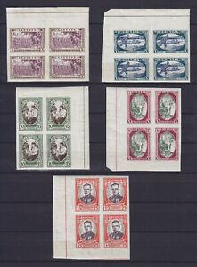 LATVIA 1932, AIZSARGI-3, Mi 198B-202B, BLOCKS OF 4, MNH, BLOCKS OF 4