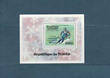 Tchad  bloc   jeux olympiques de Innsbruck   de 1976  num: 15  **