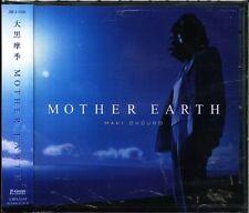Maki Ohguro - MOTHER EARTH - Japan CD - NEW - J-POP - 13Tracks