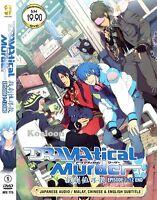 DVD Japan Anime DRAMATICAL MURDER Complete Series VOL 1-12 End Ship FREE Eng Sub