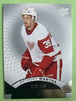 2017-18 Upper Deck Premier Hockey #27 Anthony Mantha 129/249 Detroit Red Wings