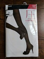 ATSUGI Japan 压(120 Denier) Premium Long Lasting Tights - Black MADE IN JAPAN