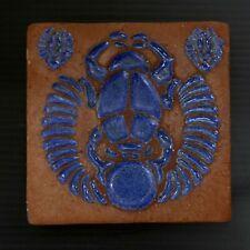 New listing Malibu Antique Rare Scarab Beetle Tile