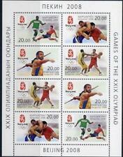 Kyrgyzstan 2008 Sport, Summer Olympic Games in Bejing MNH**