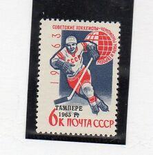 Rusia Campeona Mundial Hockey año 1963 serie del año 1965 (CS-394)