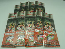 #2 L.S Fish Skin Sabiki Pier Bait Fishing Herring Mackerel Sardine Rigs 10 Pack