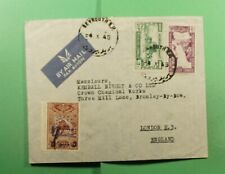 DR WHO 1945 LEBANON BEIRUT AIRMAIL TO ENGLAND OVPT  f65240