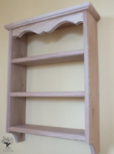 s111 Wall Hanging Tall Shelving Unit | Solid Oak Wood Shelving Unit | Handmade