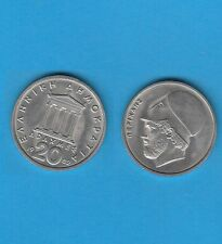 Grèce 20 Drachmes en Cupro-Nickel 1982