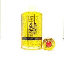 100ml Golden Dust Musk Arabian Ittar Itr Oil Perfume Fragrance Sweet Musky Misk
