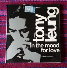 Tony Leung ( 梁朝偉 ) ~ In The Mood For Love ( Malaysia Press ) Cd