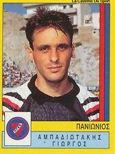 N°291 AMBADIOTAKIS PANIONIOS GSS GREECE PANINI GREEK LEAGUE FOOT 95 STICKER 1995