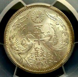 PCGS MS65 Gold Shield-Japan (1937)S12 Phoenix Silver 50 Sen GEMBU Scarce