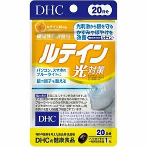 DHC Lutein Blue Light Protection Supplement 20 days 20 Tablets - US Seller