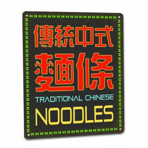 CYBERPUNK Noodles Metal SIGN Sci Fi Hong Kong Dystopian Chinese Decor Art