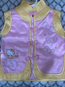 Hello Kitty Girls Down Vest