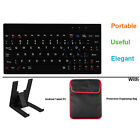 Portable USB Keyboard For Android Windows Tablet PC 80 Keys + Tablet PC Stand