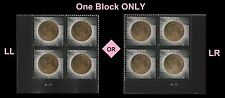 US 5211 Total Eclipse of the Sun forever plate block MNH 2017