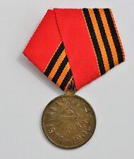 Russie: Médaille de la guerre contre le Japon, 1904-1905
