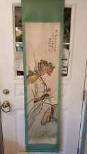 "FINE CHINESE HAND PAINTED PAINTING SCROLL 16""x64"" Signed? Estate liqudation"
