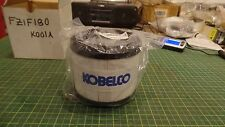 GENUINE KOBELCO EXCAVATOR AIR FILTER ELEMENT ASSEMBLY FZ1F180K001A, NIB, N.O.S