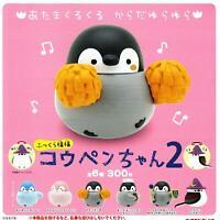 Kitan Club plump Fuku Fuku-chan Koupen 2 Gashapon 6 set mini figure capsule toys