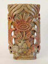 EARLY 20TH CENTURY CARVED CHINESE SOAPSTONE VASE