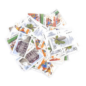 Chinese Postage Collection Bunch Lot Stamps Paper Assorted Random