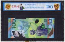 Russia 100 Rubles 2018 FIFA Football World Cup (Gem UNC) Prefix AA TACC评级币硬胶套