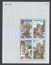 THAILAND 1998 CHINESE STONE STATUES SOUVENIR SHEET OF 4 STAMPS SC#1832a IN MINT