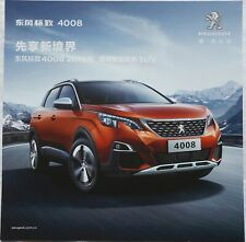 Dongfeng Peugeot 4008 SUV car (made in China) _2019 Prospekt / Brochure